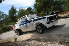 Rallye La Vila Joiosa 2008 - Shakedown